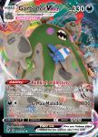 Pokemon Evolving Skies card 101/203 Garbodor VMAX