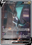 Pokemon Evolving Skies card 196/203 Noivern V