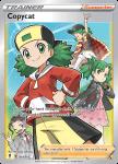 Pokemon Evolving Skies card 200/203 Copycat