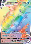 Pokemon Evolving Skies card 207/203 Gyarados VMAX