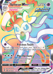 Pokemon Evolving Skies card 211/203 Sylveon VMAX