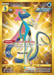 Pokemon Evolving Skies card 227/203 Inteleon