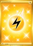 Pokemon Evolving Skies card 235/203 Lightning Energy